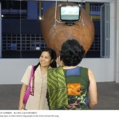 """Sing for her"", Participatory multimedia system, Dimension variable, 2013《為伊唱》,參與性多媒體系統,尺寸可變,2013"