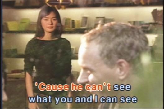 """克里斯坦·扬可夫斯基,《我们相遇的那天》,录像剧照,2003   / Christian Jankowski, """"The Day We Met"""", video still, 2003"""