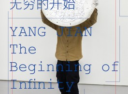 Yang Jian _ The Beginning of Infinity