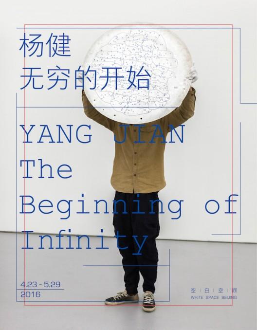 Yang Jian _ The Beginning of Infinity
