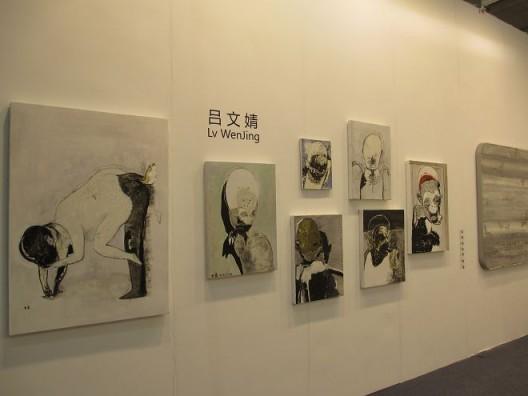吕文婧的作品,iSGO Gallery