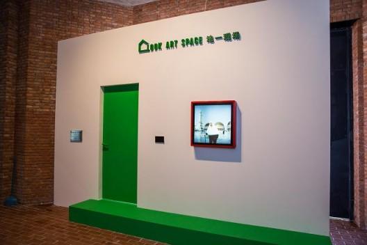 辛云鹏,《Hello World》,装置、门、抠像绿漆、合成照片、录像,尺寸可变,2016