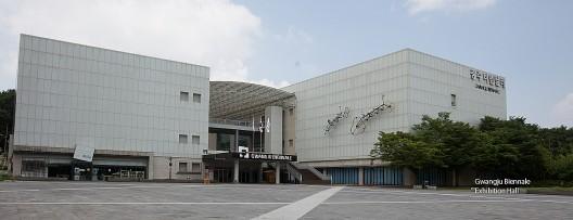 0113_광주비엔날레 홈페이지 메인배너