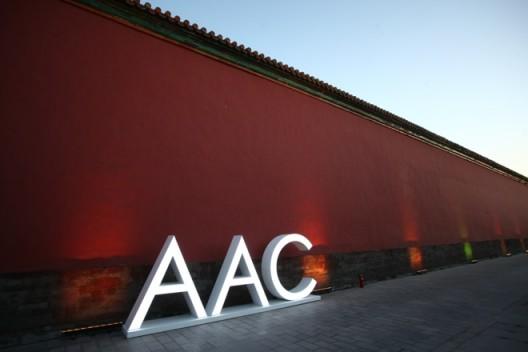 夜幕下的AAC