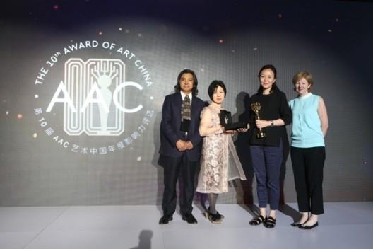 年度艺术出版物-由黄专主编的《世界3:作为观念的艺术史》 白榆女士代替黄专教授领奖
