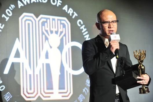 第十届AAC艺术中国年度艺术家刘韡