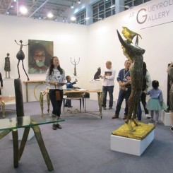 Argueyrolles Gallery