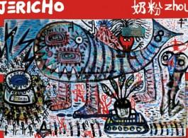 Jericho-奶粉zhou_Poster