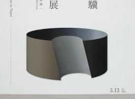 hXKPPhVMQfabOoDhhBkq_广告+台北版