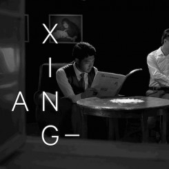 yanxing