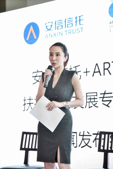 ART021上海廿一当代艺术博览会创始人应青蓝女士发言