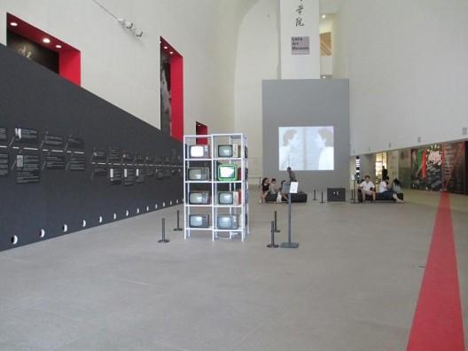 """""""国际录像艺术研究观摩展"""",展览现场,中央美术学院美术馆"""