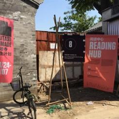 """""""白塔寺区域重建""""项目,北京设计周,2015(图片由北京设计周提供)/ """"Baitasi ReMade"""" project, Beijing Design Week, 2015 (courtesy Beijing Design Week)"""