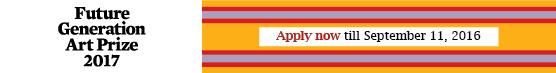 fgap_2017_apply_555x72