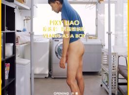 PIXY LIAO_Opening evite_20160918
