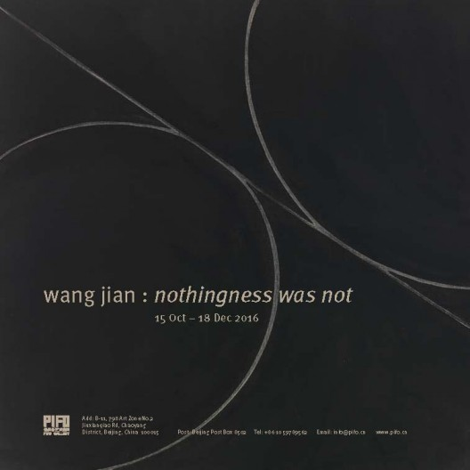 nothingness was not exhib info