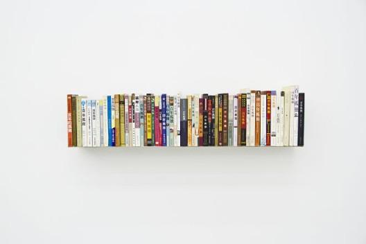 《百年孤独》,装置 书,25×93×17cm,2013-2016