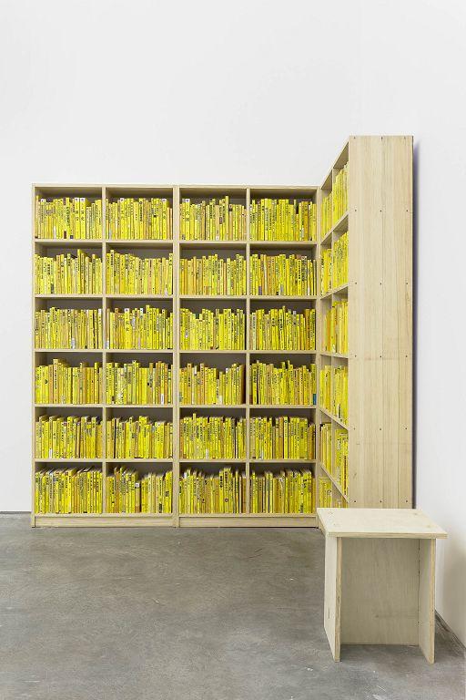 《我的黄书架》,装置 书,尺寸可变,2012-2016