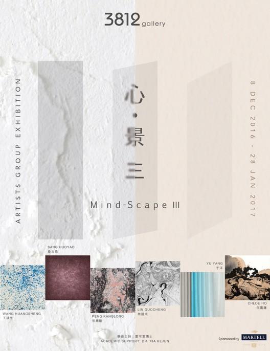 mindscape3_poster