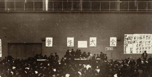 """日本""""赤军""""(图片来自网络)"""