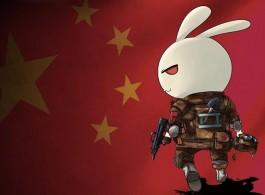 《那年那兔那些事》(图片来自网络)