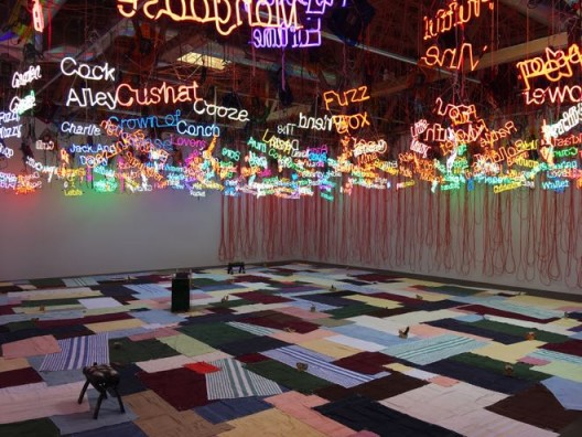 "Jason Rhoades, ""My Madinah. In pursuit of my ermitage..."", 2004 贾森·罗兹,《我的麦地那。寻求我的ermitage...》,2004"
