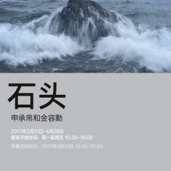 invitation_cn