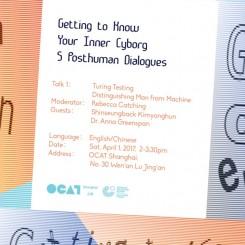 new talk invite English -01