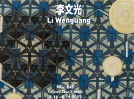 Poster No.2 李文光 B hall