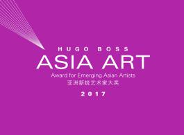 RAM HUGO BOSS ASIA ART 2017