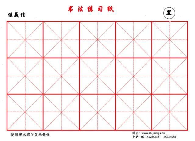 Randian ding yi a user s manual