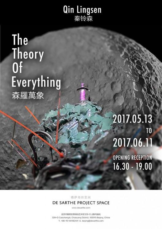 Poster Qin Lingsen
