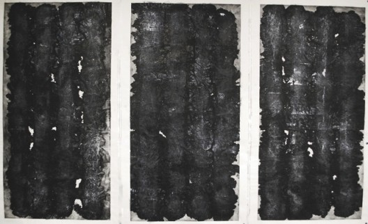 插图22  黑色的脉动ABC》(二〇一〇 年作,宣纸、墨、丙烯,纵二四四厘米,横一二二厘米/每屏)