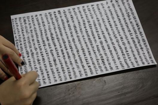 路怡,《我说我写》,影像,54',2017 Lu Yi,