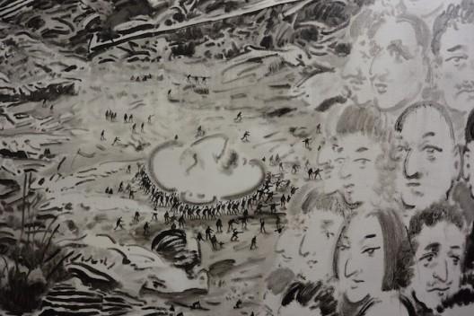 Lu Chao