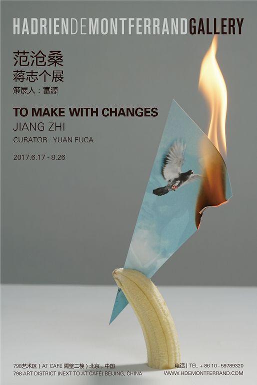 Poster_Jiang Zhi_HDM Gallery