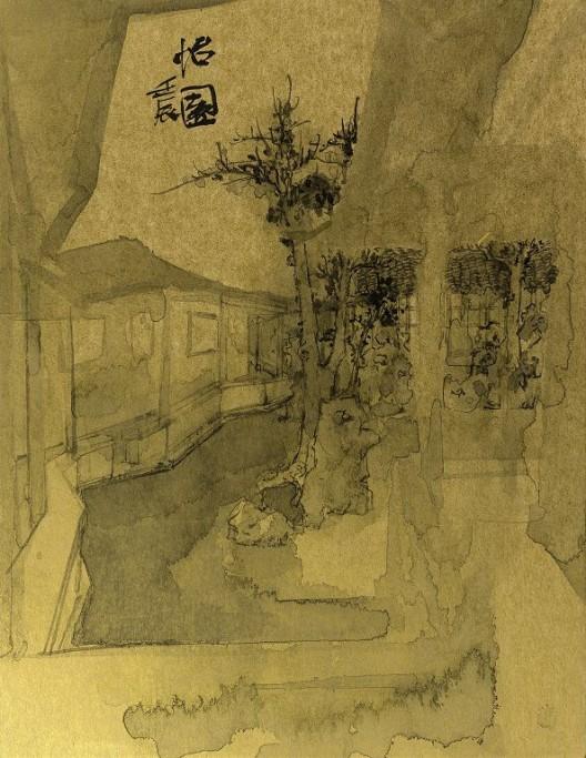 郑力,《怡园》,水墨 金笺,40.5 x 38 cm ,2012(图片由艺术家及汉雅轩提供) ZHENG Li,