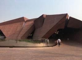 A4 Art Museum façade A4美术馆正面