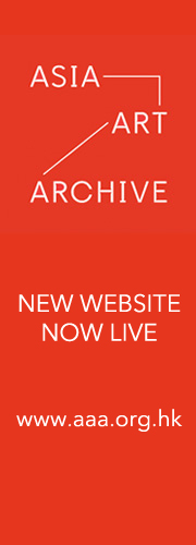 Asia Art Archive - New Website Now Live