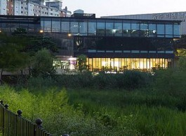 Gwangju Biennale Foundation