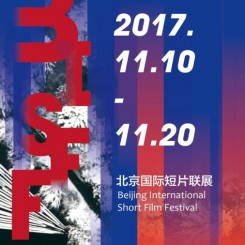 BISFF海报