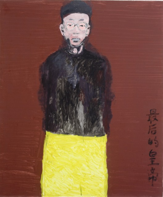 Gang Zhao The Last Emperor, 2009 Oil on canvas 120h x 100w cm (image courtesy the artist and Galerie Nagel Draxler)