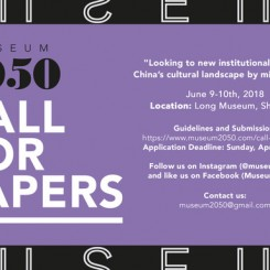 nicole call for papers