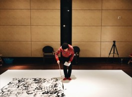 Wang Dongling performing at the Asia Society and Museum in New York 王冬龄纽约亚洲协会表演现场