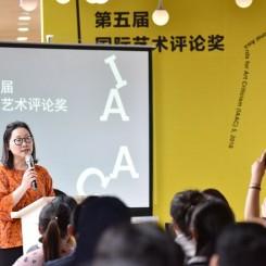 上海民生现代美术馆馆长、国际艺术评论奖组委会联合主席  甘智漪发言