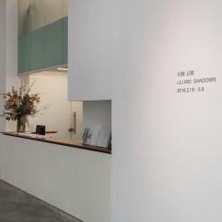 """""""刘韡:幻影"""",展览现场,2018,长征空间,北京 图文资料由刘韡工作室及长征空间提供"""