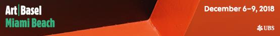 ABMB18_Web_Banners_555x72_Ran-Dian