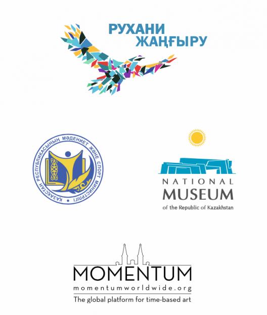 Focus Kazakhstan_Logos