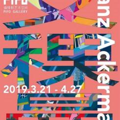 Franz Ackermann_poster