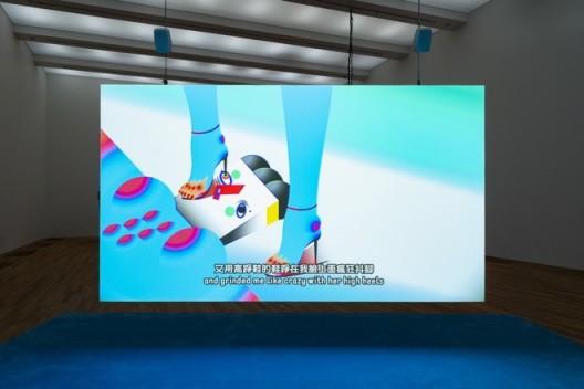 黄炳,《你要热烈地亲亲爹哋》,2017,单频道动画影片,9'15'',鸣谢: 黄炳 & 马凌画廊Wong Ping,